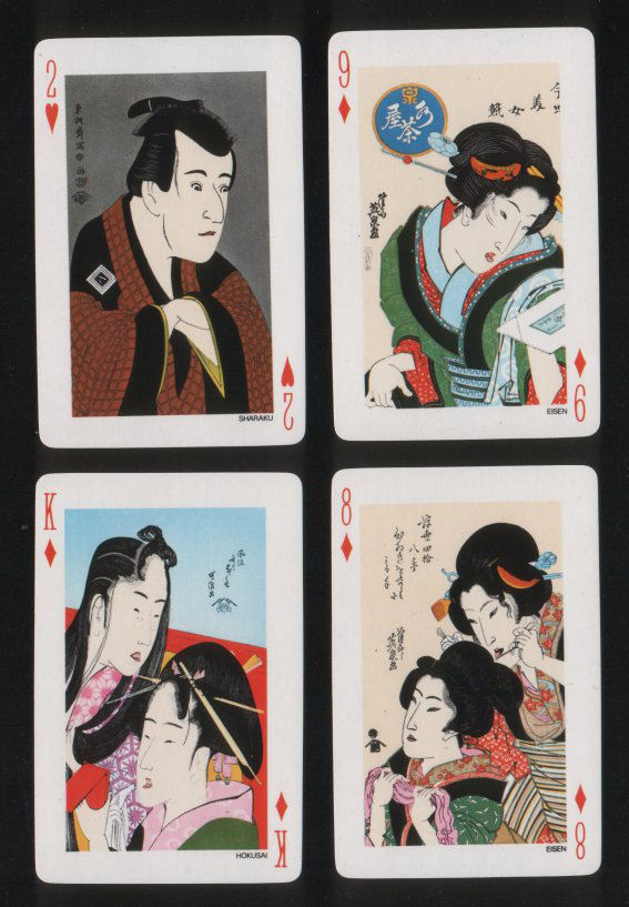 Hg Images Playing Cards Japan